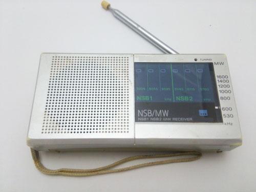 ラジオ中継放送